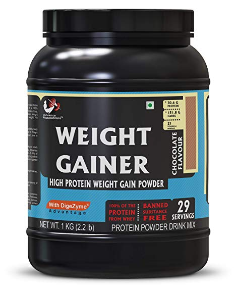 WEIGHT GAINERS